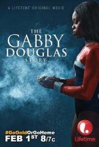 gabby douglas story